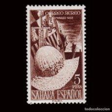 Sellos: ESPAÑA.SAHARA.1952.V CENT FERNANDO CATÓLICO.5P. MH EDIFIL 97. Lote 278952588
