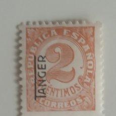 Sellos: REPÚBLICA ESPAÑOLA TANGER SOBREIMPRESO 2 CÉNTIMOS. Lote 279462373