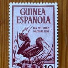 Sellos: GUINEA, DIA DEL SELLO, 1952, EDIFIL 319, NUEVO CON FIJASELLOS. Lote 279511908