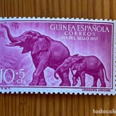 Sellos: GUINEA, DIA DEL SELLO, 1957, EDIFIL 369, NUEVO**. Lote 279512858