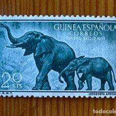 Sellos: GUINEA, DIA DEL SELLO, 1957, EDIFIL 371, NUEVO CON FIJASELLOS. Lote 279513043