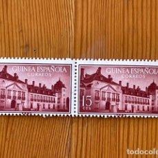 """Sellos: GUINEA, TRATADO DE """"EL PARDO"""", EN PAREJA, 1955, EDIFIL 348, NUEVO CON FIJASELLOS. Lote 279513798"""