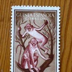 Sellos: GUINEA, DIA DEL SELLO, 1955, EDIFIL 355, NUEVO CON FIJASELLOS. Lote 279514138