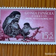 Sellos: GUINEA, DIA DEL SELLO, 1955, EDIFIL 356, NUEVO CON FIJASELLOS. Lote 279514278
