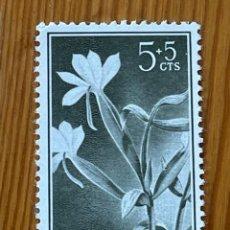 Sellos: GUINEA, PRO INDIGENAS, 1956, EDIFIL 358, NUEVO CON FIJASELLOS. Lote 279514543