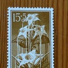 Sellos: GUINEA, PRO INDIGENAS, 1956, EDIFIL 359, NUEVO CON FIJASELLOS. Lote 279514618