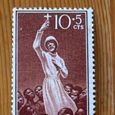 Sellos: GUINEA, PRO INDIGENAS, 1958, EDIFIL 384, NUEVO CON FIJASELLOS. Lote 279515038