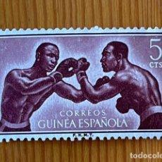 Sellos: GUINEA, SERIE BASICA, 1958, EDIFIL 376, NUEVO CON FIJASELLOS. Lote 279516848