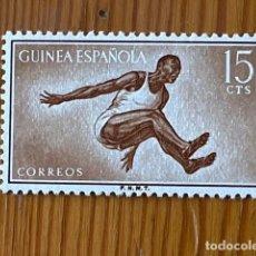 Sellos: GUINEA, SERIE BASICA, 1958, EDIFIL 378, NUEVO CON FIJASELLOS. Lote 279517078