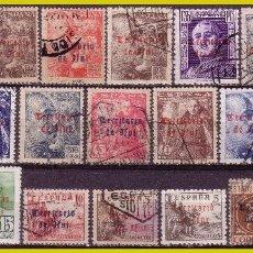 Sellos: IFNI 1948 SELLOS DE ESPAÑA HABILITADOS, EDIFIL Nº 37 A 56 (O). Lote 279529568