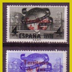Sellos: IFNI 1949 75º ANIVERSARIO UPU, EDIFIL Nº 65 A 67 *. Lote 279552128