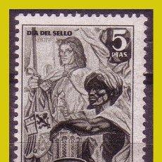 Sellos: IFNI 1950 DIA DEL SELLO, EDIFIL Nº 71 *. Lote 279552483