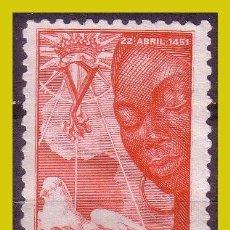 Sellos: IFNI 1951 V CENT. NACIMIENTO ISABEL, EDIFIL Nº 72 (*). Lote 279552873