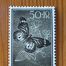 Sellos: GUINEA, DIA DEL SELLO, 1958, EDIFIL 390, NUEVO CON FIJASELLOS. Lote 279592678