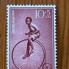 Sellos: GUINEA, DIA DEL SELLO, 1959, EDIFIL 395, NUEVO CON FIJASELLOS. Lote 279593228