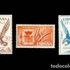 Sellos: IFNI EDIFIL 215-217 NUEVOS MNH **. Lote 279594388