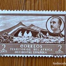 Sellos: AFRICA OCCIDENTAL, 1950, PAISAJES Y GENERAL FRANCO, EDIFIL 3, NUEVO CON FIJASELLOS. Lote 279646973