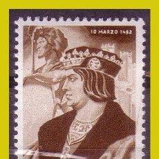 Sellos: IFNI 1951 V CENT. NACIMIENTO FERNANDO, EDIFIL Nº 82 *. Lote 280109043