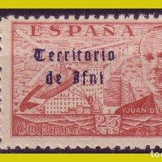 Sellos: IFNI 1941 JUAN DE LA CIERVA, EDIFIL Nº 59 * *. Lote 280109243