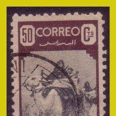 Sellos: IFNI 1947 FAMILIA NÓMADA, EDIFIL Nº 36 (O). Lote 280109643