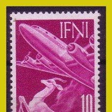 Sellos: IFNI 1953 SERIE BÁSICA, EDIFIL Nº 94 * * CLAVE. Lote 280109898