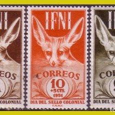Sellos: IFNI 1951 DÍA DEL SELLO, EDIFIL Nº 76 A 78 * *. Lote 280110083