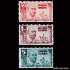 Sellos: SAHARA.1951.VISITA G.FRANCO.SERIE MNH.EDIFIL 88-90. Lote 280262218