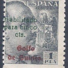 Sellos: GUINEA. EDIFIL 273 HABILITADO PARA 5 CTS. 1949 (VARIEDADES...HABILITACIÓN Y GUINEA.). LUJO. MNH **. Lote 280379878
