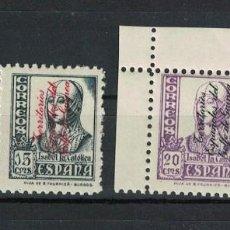 Sellos: RB.1/ GUINEA ESPAÑOLA, EDIFIL 256/9 **, 1939, MUY BONITOS. Lote 280533108