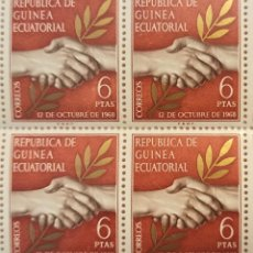 Sellos: HOJA COMPLETA 50 SELLOS 6 PESETAS INDEPENDENCIA GUINEA ECUATORIAL. Lote 280537218