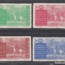 Sellos: MARRUECOS, BENEFICENCIA. 1938 EDIFIL Nº 13 / 16 /*/. Lote 280712118