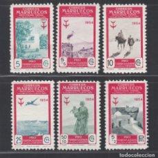 Sellos: MARRUECOS, 1954 EDIFIL Nº 394 / 399 /*/. Lote 280717383