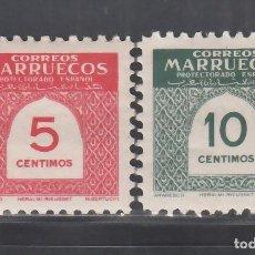 Sellos: MARRUECOS, 1953 EDIFIL Nº 382 / 383 /**/, SIN FIJASELLOS. Lote 280720543