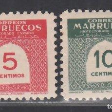 Sellos: MARRUECOS, 1953 EDIFIL Nº 382 / 383 /*/,. Lote 280723908