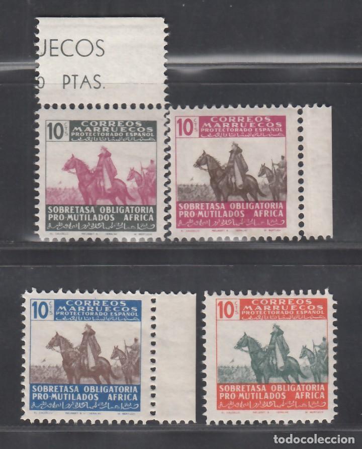 MARRUECOS, BENEFICENCIA, 1944 EDIFIL Nº 32 / 35 /**/, SIN FIJASELLOS (Sellos - España - Colonias Españolas y Dependencias - África - Marruecos)