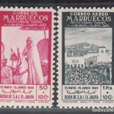 Sellos: MARRUECOS, 1949 EDIFIL Nº 305 / 306 /**/, SIN FIJASELLOS. Lote 280810763