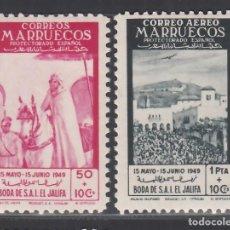 Sellos: MARRUECOS, 1949 EDIFIL Nº 305 / 306 /**/, SIN FIJASELLOS. Lote 280810783