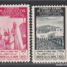 Sellos: MARRUECOS, 1949 EDIFIL Nº 305 / 306 /**/, SIN FIJASELLOS. Lote 280810823