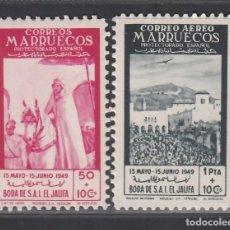 Sellos: MARRUECOS, 1949 EDIFIL Nº 305 / 306 /**/, SIN FIJASELLOS. Lote 280810843