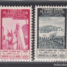 Sellos: MARRUECOS, 1949 EDIFIL Nº 305 / 306 /**/, SIN FIJASELLOS. Lote 280810868