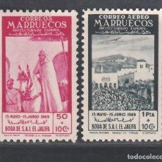 Sellos: MARRUECOS, 1949 EDIFIL Nº 305 / 306 /**/, SIN FIJASELLOS. Lote 280810878
