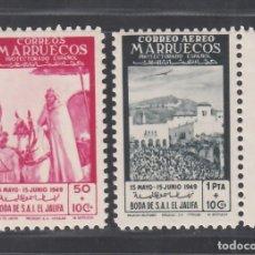 Sellos: MARRUECOS, 1949 EDIFIL Nº 305 / 306 /*/. Lote 280811058