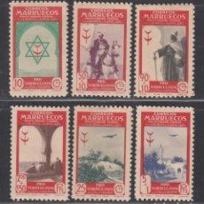 Sellos: MARRUECOS, 1949 EDIFIL Nº 291 / 296 /**/, SIN FIJASELLOS. Lote 280825948