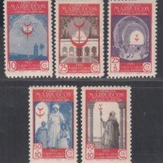 Sellos: MARRUECOS, 1947 EDIFIL Nº 275 / 279 /**/, SIN FIJASELLOS. Lote 280830903