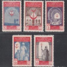Sellos: MARRUECOS, 1947 EDIFIL Nº 275 / 279 /**/, SIN FIJASELLOS. Lote 280830958