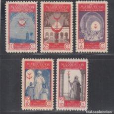 Sellos: MARRUECOS, 1947 EDIFIL Nº 275 / 279 /**/, SIN FIJASELLOS. Lote 280832378