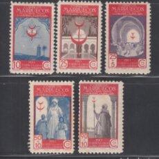 Sellos: MARRUECOS, 1947 EDIFIL Nº 275 / 279 /*/. Lote 280832563