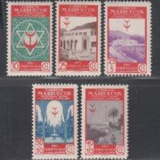 Sellos: MARRUECOS, 1946 EDIFIL Nº 270 / 274 /**/, SIN FIJASELLOS. Lote 280835028