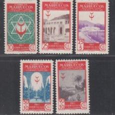 Sellos: MARRUECOS, 1946 EDIFIL Nº 270 / 274 /**/, SIN FIJASELLOS. Lote 280835058