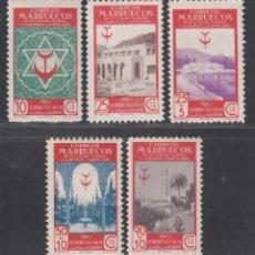 Sellos: MARRUECOS, 1946 EDIFIL Nº 270 / 274 /**/, SIN FIJASELLOS. Lote 280836043